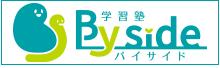 学習塾バイサイド 長崎市万才町に今夏開塾予定